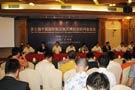 第七届中国航展新闻发布会