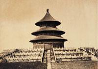 天壇祈年殿 攝于19世紀末20世紀初