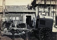 馬車 佚名攝于19世紀末 蛋白紙基 中國書店供圖