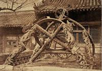 北京古觀象臺之簡儀 中國書店供圖 (英)托馬斯·查爾德(Thomas Child) 攝製于1875年