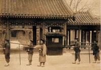 四抬官轎 中國書店供圖 (英)托馬斯·查爾德(Thomas Child) 攝製于19世紀70年代 蛋白紙基
