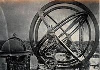 北京古觀象臺之璣橫撫辰儀