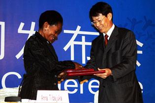 聯合國人居署與國家開發銀行簽署合作框架協議