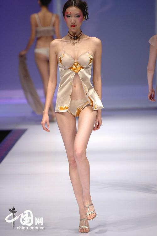 欧迪芬内衣设计大赛_国际内衣创意设计大赛_真维斯服装设计大赛