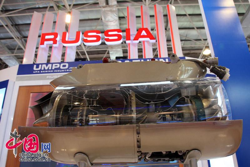 珠海航展:俄罗斯联合航空制造集团公司展台[图集]