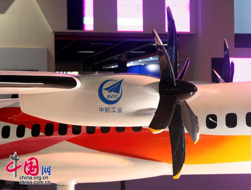 国产大飞机-新舟700发动机