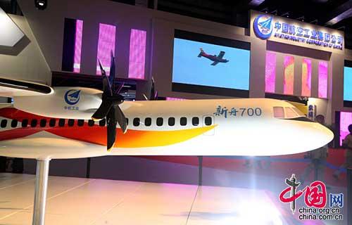 2008珠海航展:国产大飞机-新舟700全接触[组图]