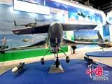 2008珠海航展:CH-3中程长航时无人机[组图]