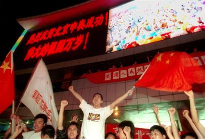 我国申奥成功是哪一年_中国申奥成功是哪一年