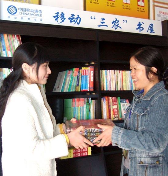 武夷山建成'移动三农书屋' 村民可阅读各类图书