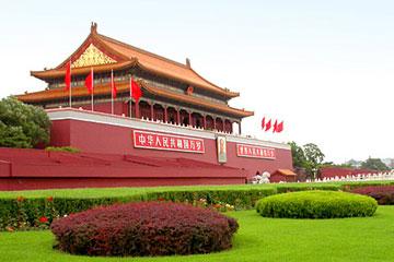 最让人向往的地方 北京天安门广场
