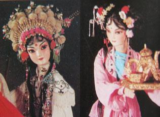 木偶艺术造型