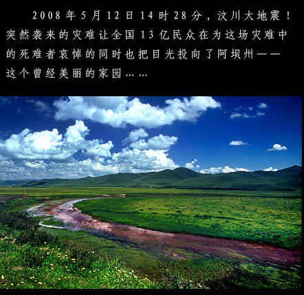 http://images.china.cn/attachement/jpg/site1000/20081209/0019b91ec8e50aa881ca53.jpg