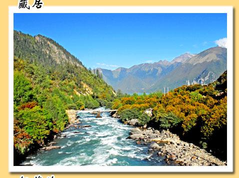 高山上的世外桃源——藏族民居