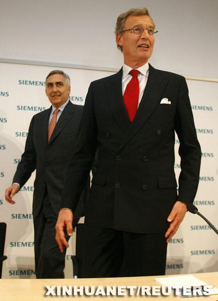 西门子10亿欧元了结美德两国贿赂丑闻官司[组图]