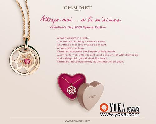 chaumet 2009情人节特别限量款珠宝高清图片