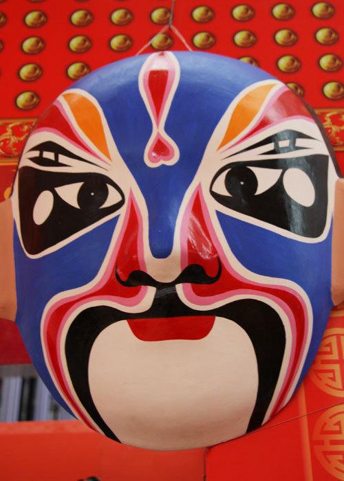 蓝色的京剧脸谱勾起童年的回忆:蓝脸的窦尔敦盗御马