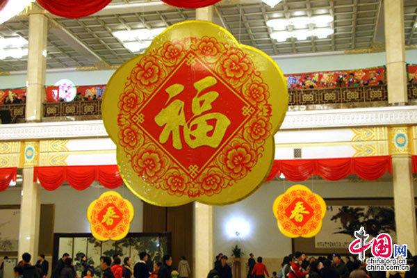 Black Rose 春节临近 首都联欢活动丰富多彩 组图