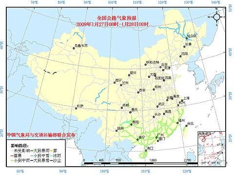 08时全国公路气象预报图-春运交通天气预报 江南雨雪结束 南方将有