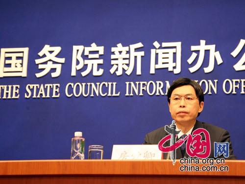 商务部副部长姜增伟-国新办就搞活流通 扩大消费等情况举行发布会