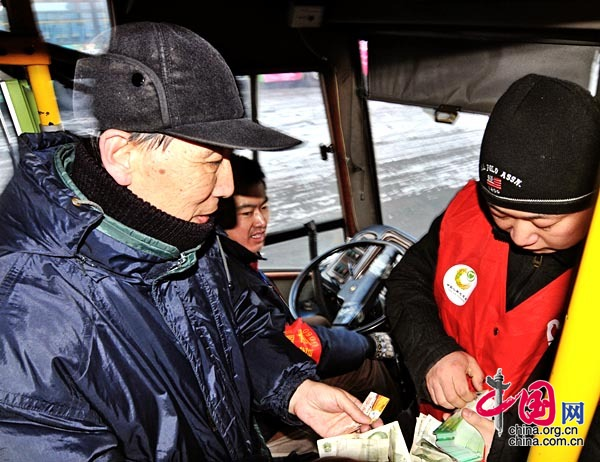 大冬会开幕式公交纪念票18日亮相冰城哈尔滨[组图]