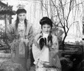 《紅樓夢·讀西廂》徐玉蘭飾賈寶玉、王文娟飾林黛玉 1958年