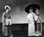 《白蛇传》袁雪芬饰白素贞、范瑞娟饰许仙、傅全香饰小青 1952年
