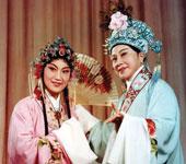 《盘夫索夫》徐玉兰饰曾荣、王文娟饰严兰贞 1979年6月
