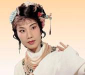 《西廂記》袁雪芬飾崔鶯鶯 1960年
