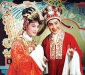 《西园记》徐玉兰饰张继华、王文娟饰王玉真 1980年10月