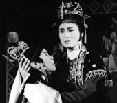 《北地王》王文娟饰崔氏 1957年