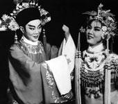 《打金枝》范瑞娟饰郭暧、吕瑞英饰公主 1954年10月