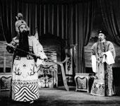 《金山战鼓》张桂凤饰韩世忠 1960年6月