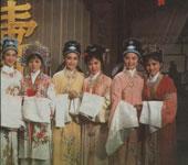 1984年《五女拜寿》电影版的海报 局部