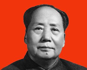 毛泽东遗体在_毛泽东标准像背后的秘密 _图片中心_中国网