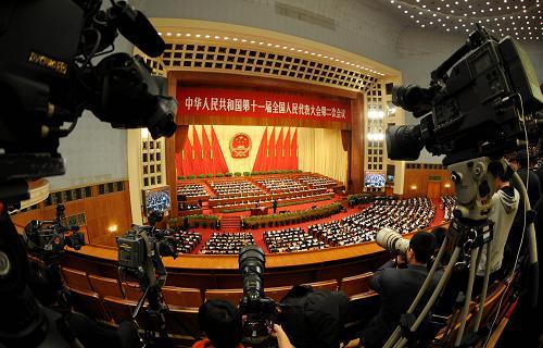 十一屆全國人大二次會議第二次全體會現場傳真[組圖]