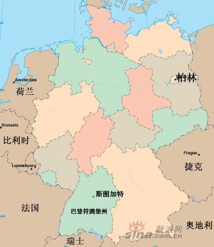 德国的人口数量_2018年中国人口 中国有多少人口及人口增长率(3)