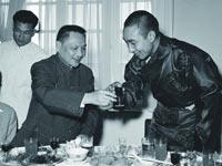 邓小平同志与班禅额尔德尼·确吉坚赞副委员长在一起