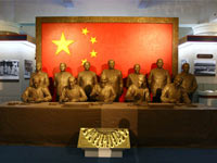 和平解放西藏