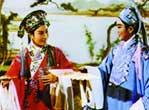 袁雪芬飾祝英臺 范瑞娟飾梁山伯 1953年劇照