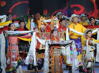 庆祝西藏百万农奴解放50周年文艺晚会