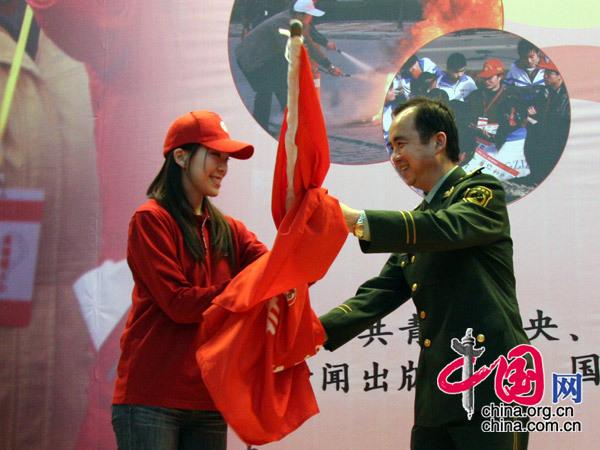 """""""中国消防志愿者普法行动""""启动仪式在京隆重举行"""