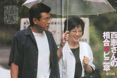 山口百惠 三浦友和 -日本早婚男女明星大盘点图片