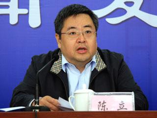 中国人口60年成就展将于8月7-9日在北展举行[组图]