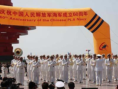 """多国海军军乐团举行""""欢乐海洋""""联合演出活动"""