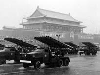 1956年國慶閱兵