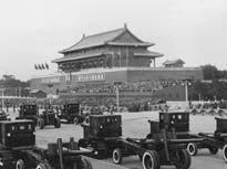 1955年國慶閱兵