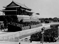1952年國慶閱兵