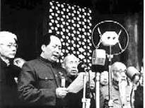 1949開國大典閱兵