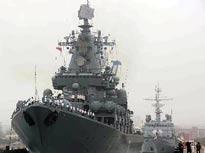 """俄罗斯""""瓦良格""""导弹巡洋舰"""